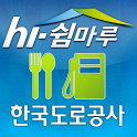 휴게소 정보 icon