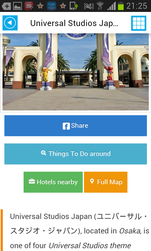 Osaka Offline Map Guide Flight Android Apps On Google Play - Japan map offline