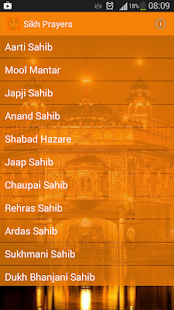 Nitnem- Sikh Prayers- screenshot thumbnail