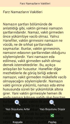 【免費書籍App】Dört Mezhep Fıkhı-APP點子
