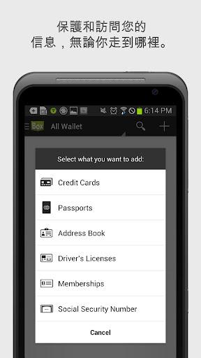 免費下載生產應用APP|PasswordBox# 1密碼管理工具 app開箱文|APP開箱王
