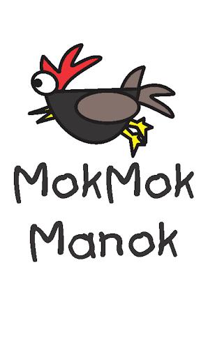 Mokmok Manok