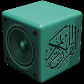Quran Bayan (free)