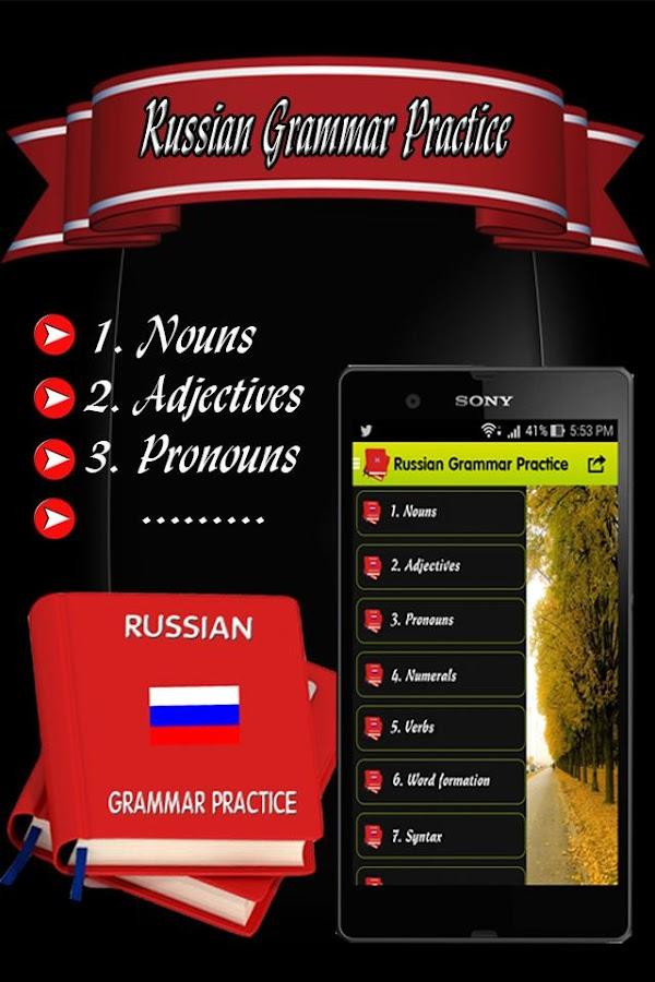 Учебник Грамматики Русского Языка Скачать
