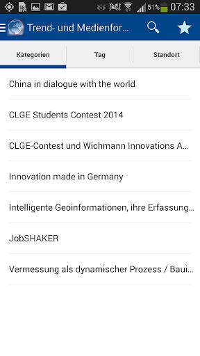 【免費商業App】INTERGEO 2014-APP點子