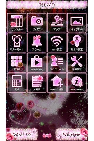 ウィンター★スノーライト for[+]HOMEきせかえテーマ|玩個人化App免費|玩APPs