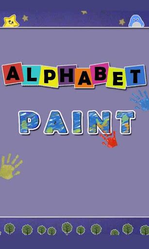 字母塗料的兒童免費