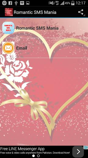 Romantic SMS Mania