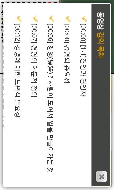 휴넷 H-플레이어 - screenshot