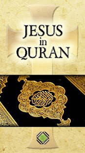 Jesus in Quran- screenshot thumbnail