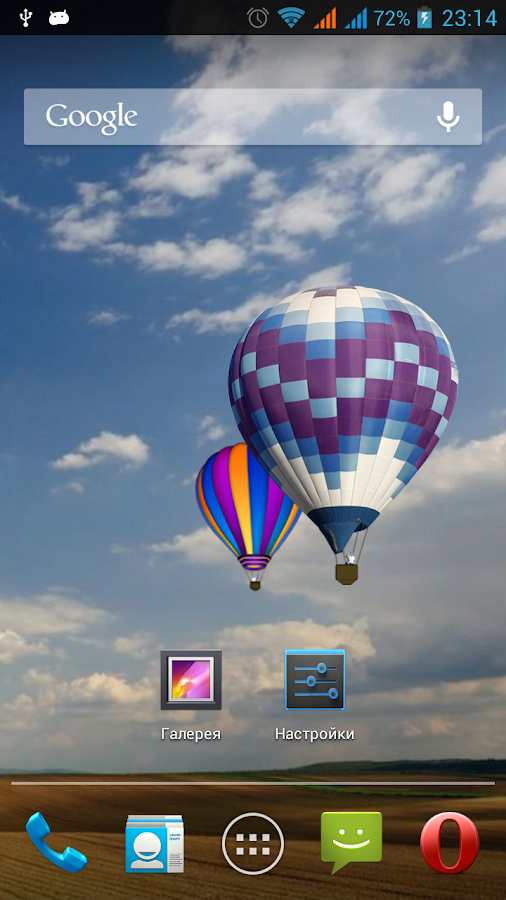 Hot Air Balloon Free- screenshot