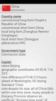Screenshot of World Factbook