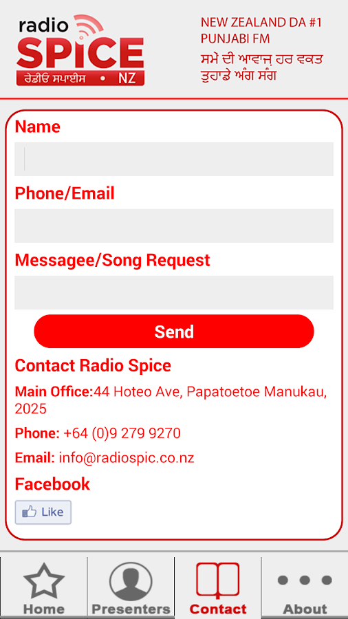 Radio-Spice-NZ 9