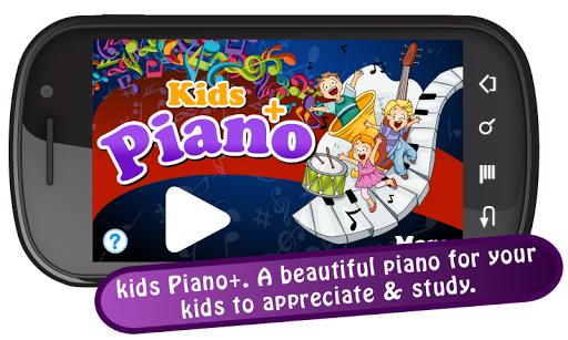 Kids Piano +