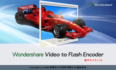 Wondershare Video to Flash Encoder