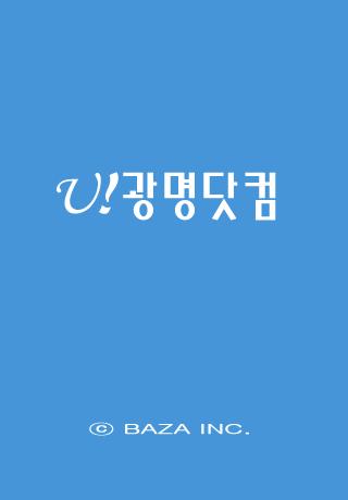 광명닷컴-광명시의 모든것