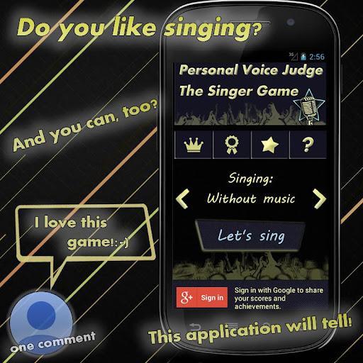 Personal Voice Judge Screenshot