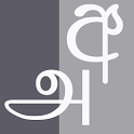 ICTA Sinhala Tamil soft keypad icon