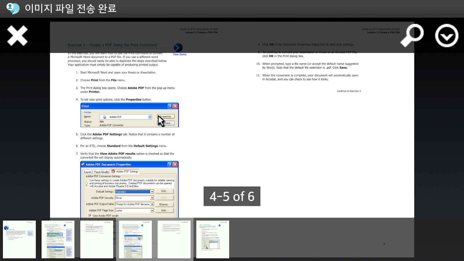 The last step is to convert dvi to pdf  Simply click on the  PDF  button on  the toolbar  Then we should be able to get a pdf file similar to this  aploon