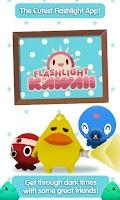 Screenshot of Flashlight Kawaii