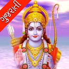 Shri Ram Raksha - Gujarati icon