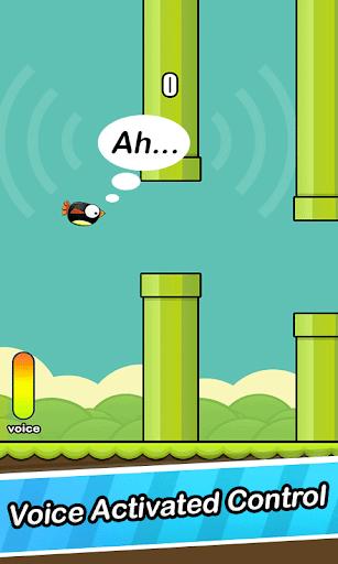 Ah Bird