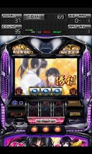 バジリスク~甲賀忍法帖~IIFREE- screenshot thumbnail