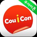쿠아이콘(찜하기 해서 돈버는 앱) - 모바일 쿠폰 모음 icon