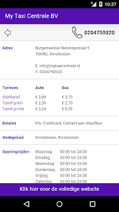 My Taxi Centrale Amsterdam- screenshot thumbnail