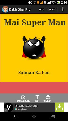 Dekh Bhai Meme Creator Pro