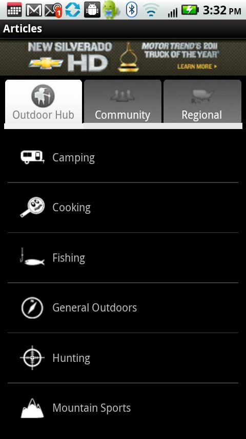 OHub Mobile - screenshot