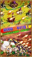 Screenshot of 三國大亂鬥-24小時國戰不打烊