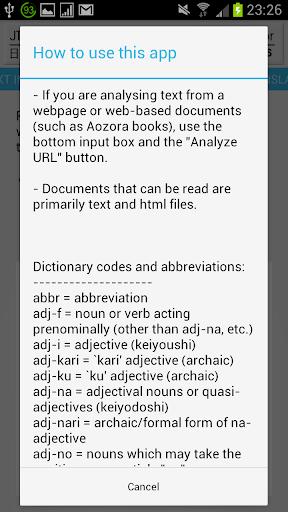 免費下載工具APP|Japanese Text/Web Translator++ app開箱文|APP開箱王
