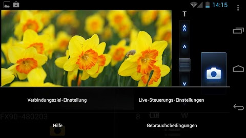 LUMIX remote Screenshot 7