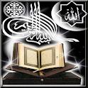 Kuranı Kerim Fihristi, Meali logo