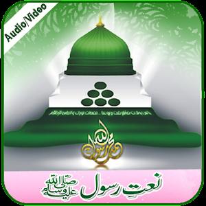 Apk file download  Naat e Rasool  Maqbool 1.0.2  for Android 1mobile
