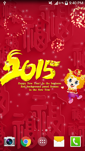 2015財神到賀新春動態桌布