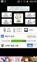 Screenshot of Battery widget Z-Galaxy Player