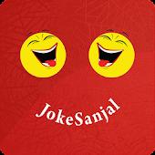 JokeSanjal (Nepali Jokes)