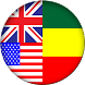 English-Amharic Dictionary - A