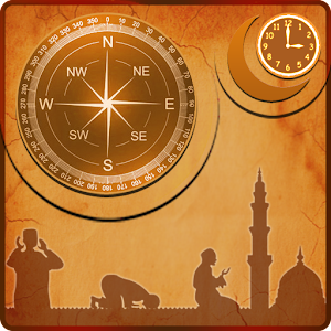 Universal Prayer Times Amp Qibla Android Apps On Google Play