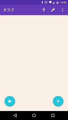 ドコモメールバックアップ - screenshot