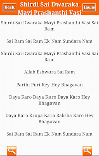 Bhajans Book: Devotional Songs- screenshot thumbnail