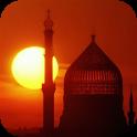 MUHAMMED HADITHS SAHIH BUKHARI icon