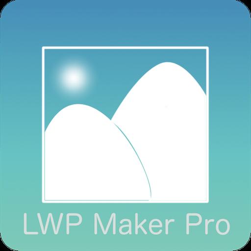 动态墙纸制作工具 Pro 個人化 App LOGO-硬是要APP