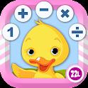 Math Games for PreK to Grade 4 icon