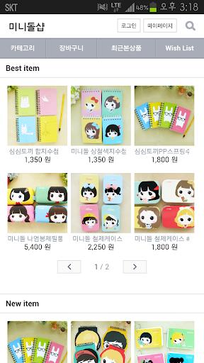 미니돌 공식사이트 minidoll