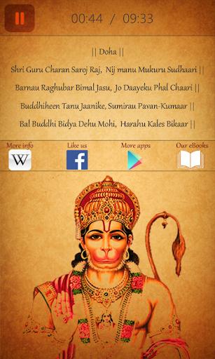 Hanuman Chalisa slokam