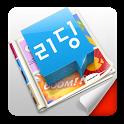 미카 영어 발음 보기 ( 번역 / 듣기 ) icon