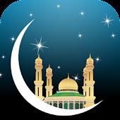 Muslim - Adhan, Coran, Qibla